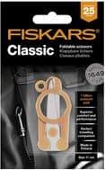 Scissors: Classic: Foldable: 10cm
